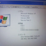 Libretto ff1100にWindows XP、成功