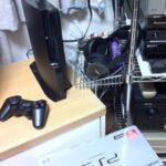 PS3 CECH-2500B 衝動買い