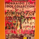 HOKKAIDO 2011 IDOL COLLECTION @ SG Hall(Tomakomai)