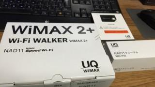 WiMAX 2+利用開始