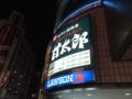 7/1 杉山千秋さん・ハタチの焼肉