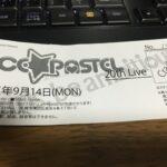 9/14 ICE☆PASTEL公演・「大切なお知らせ」