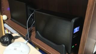 PC周り整備(外付けHDDケース)