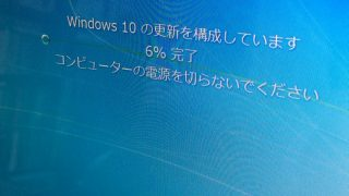 ノートPC周り整備(Windows10化完了)