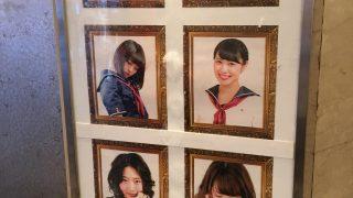 5/27 日本セーラー女子団 劇場公演