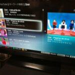 液晶テレビKDL-32EX700所感