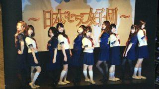 6/18 日本セーラー女子団 公演収録日