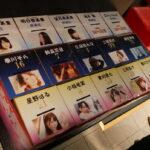 6/4 日本セーラー女子団 劇場公演&撮影会
