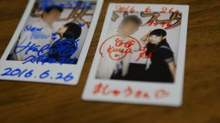 6/26 日本セーラー女子団 候補生公演、正規メンバー公演