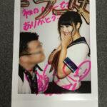 7/30 日本セーラー女子団劇場公演