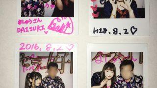 8/2 日本セーラー女子団劇場公演