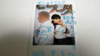 8/5 日本セーラー女子団劇場公演