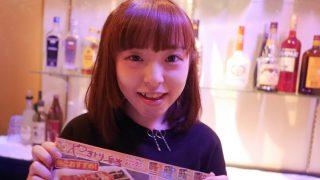 8/27 函館で愛信おかゆさんに会う