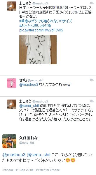 tweetdeck