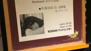 7/18 久保田れなソロライブ in Slowhand