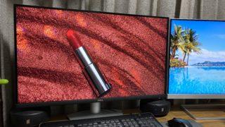 PC用モニターにDell S2721QSを購入しましたよ